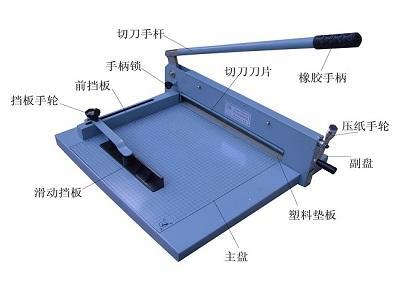 Bàn cắt giấy Liqiao 430 (A3)